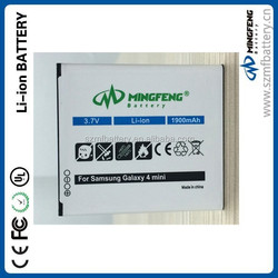 Real capacity with best price battery for galaxy s4 mini i9190 i9192 i9195