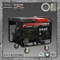 10KW Single Phase AC Output Electric Permanent Magnetic Power Generator Sale