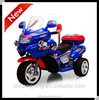 2014 latest ride on electric power kids motorcycle bike Chinese manufacturer