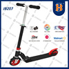 New Developed 145mm Wheel Scooter, Children Folding Scooters, Outdoor Sports Scooters For Games