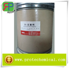 Natural organic Vitamin B5, D-Calcium Pantothenate cas:137-08-6