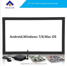 TOP SUPPLIER 9.7-24 inch USB Infrared Touch Screen