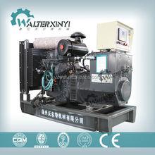 150KVA 3-phase shangchai engine diesel generator