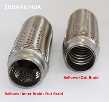 auto exhaust muffler, stainless steel flexible pipe bellows