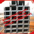 Jis estándar laminado en caliente acero del canal, carbono suave de acero estructural u canal