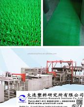 Artificial grass/lawn/turf plastic mat production line.