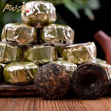 health care tea chinese fruit tea slim tea for men