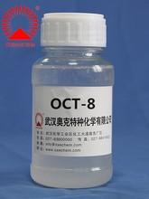 Acide de Zinc galvanoplastie produits chimiques OCT-8