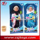 Nova moda dolllovely menina muçulmana árabe mulher bebê boneca boneca congelado