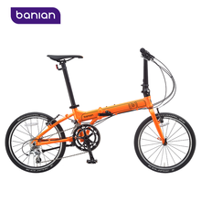 "2015 Best Sell Banian Air Speed High Quality Aluminum Alloy 20"" Folding Bike In Bicycle With Hollow Aluminum Alloy Crankset"