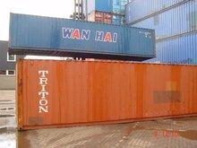 40 GP 8''6 container