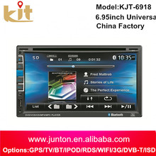 Hot touch screen car dvd player with car gps maps download anddigital car cd changer usb/sd/gps/fm/am/bt/aux mp3 interface