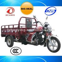 HY200ZH-ZHY three wheeler motorcycle for sale