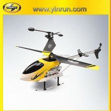 2014 new item baby toy propel helicopter parts battery operated