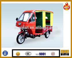 Motorized hot sales passenger three wheels motorcycle