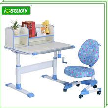 New design baby bedroom furniture