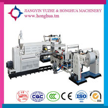 high speed full automatic PE. PVC cast pe film extrusion laminating machine xps extruder manufacture