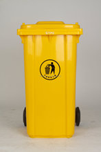 240L Plastic Dustbins With Two Wheels, Yellow Outdoor Foot Pedal Dustbins, 240Litre Plastic Trash Cans