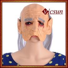 PAR-0174 Yiwu Caddy Masquerade old man sets terrorist cosplay scary latex halloween mask