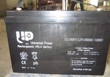 12V 100AH Deep Cycle Solar Battery AGM VRLA Lead Acid Battery