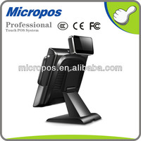 15 Inch cheap price touch screen pos electronic payment device