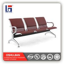 Oshujian airport lounge waiting chairs SJ820A
