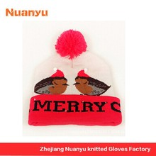 2012 fashion wholesaler embroidery knit pom beanie fashion ladies knithip-hop cap for sale