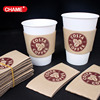 Disposable hot drink paper cup sleeve for coffee cup jacket