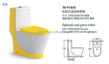 M-9744Y Color toilet bathroom ceramic water closet