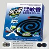 insecticide coils mosquito repellent coil