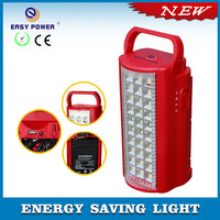 Competitive Price Power Outages Home Rechargeable LED Emergency Light