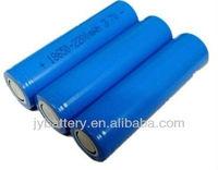 li ion battery 3.7v 1200mah