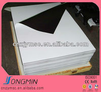 strong high quality flexible adhesive rubber whiteboard magnet