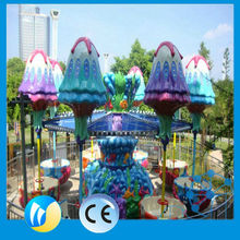 happy jellyfish new style theme park kiddie rides for sale