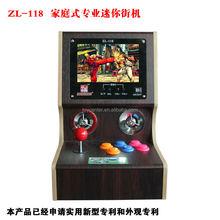 High quality & new design kiddy mini arcade machine