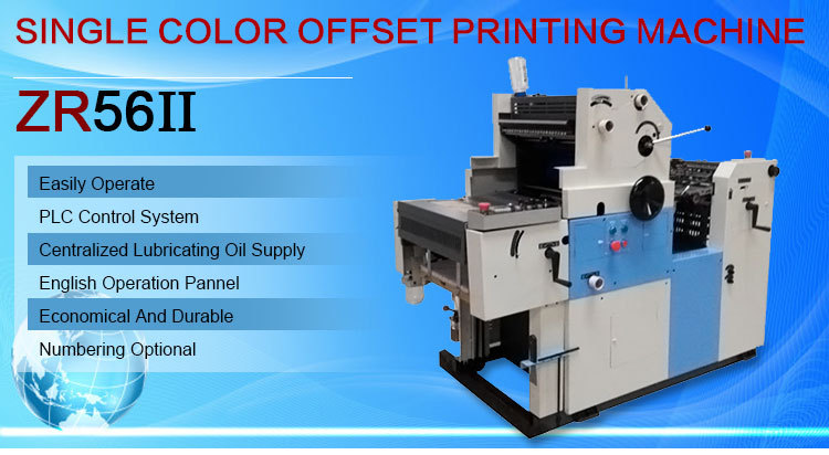 Zr56ii Single Color Offset Printing Maching Price Usd In India Used