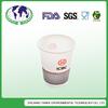 FDA SGS certificate food grade disposable coffee cups with lid FDA SGS certificate