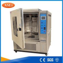 China Top Factory comprehensive climate testing machine test cabinet xenon light (ASLi Brand)