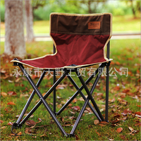 FOLDING FISHING CHAIRS LIGHTWEIGHT WITH NO ARM