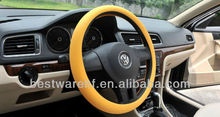 Steering jacket (steering wheel cover) color pattern (small size)