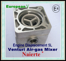 2015 new type carburetor for natural gas bus engine