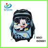 YF-SC014 Wholesale Denim Customized Kids Trolley Bag