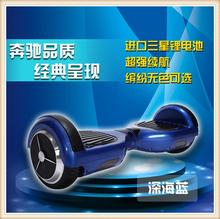 PH-S Multifunctional self balancing scooter powered hands free patinete electric
