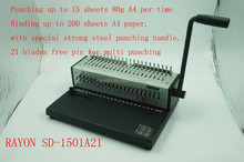 RAYSON SD-1501A21 comb perfect binder machine ring comb binder machine
