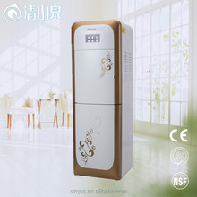 Beauty pattern design and reverse osmosis water filtration system / water purification machine