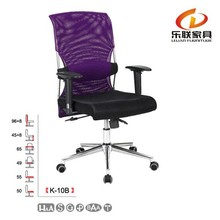 High Quality Factory direct Middle Back Mesh Office Chair