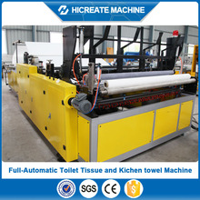 2015 New condition of toilet paper making machine prices