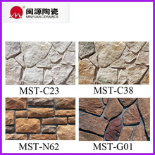 Wall deco stone design,sculpture modern art stone