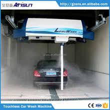 Laser 360 same function brushless auto wash system