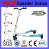 2013 new best hybrid scooter for kids for sale cheap in aodi in china
